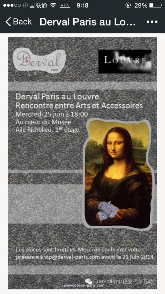 Photos to be shown in The Louvre.